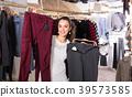 woman, store, breeches 39573585