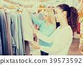 shopping, clothing, women 39573592