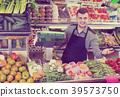 seller, grocery, shop 39573750