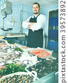 man, fish, apron 39573892