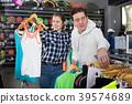 man, couple, shop 39574689