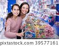female, girl, child 39577161