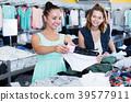 Two women shopping panties 39577911