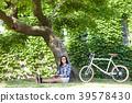 자전거, 독서, 나무 39578430