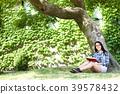 독서, 나무, 여자 39578432
