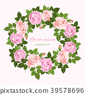 Vector wedding invitation pink, beige rose wreath 39578696