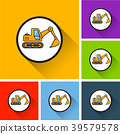 excavator icons with long shadow 39579578