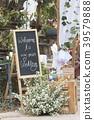 Welcome to my wedding on chalk board,handwritten i 39579888