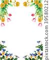 水彩畫的春天花框架材料 39580212