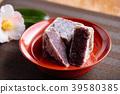 金锷 和果子 日本糖果 39580385