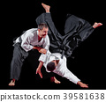 Martial arts fighters isolated 39581638