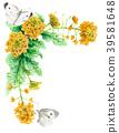 强奸开花和白色蝴蝶装饰框架与水彩 39581648