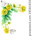 强奸开花和白色蝴蝶装饰框架与水彩 39581650