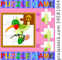 Jigsaw Puzzle Education Game 39581904