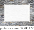 Background-Brick-Frame 39583172