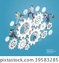 Business people run on gear.  39583285