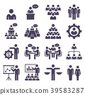Group of business people icons set. 39583287