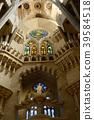 Interior of the Sagrada Familia 39584518