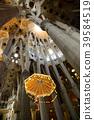 The image of Jesus in the Sagrada Familia 39584519