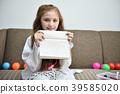 Children 39585020