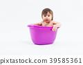baby, bath, child 39585361