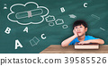 Education concept, Boy sitting with books 39585526