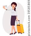 Cartoon character vector design female woman girl 39585869