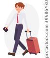 Cartoon character vector design male man standing 39586430