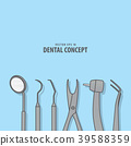 Layout Dental tools illustration vector on blue 39588359