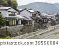 【오카야마 현 마니와시] 야마의 옛 거리 39590084