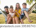 family, hammock, children 39590743