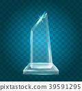發光的 玻璃 水晶 39591295