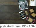 Table top view aerial image of business finance. 39591787