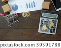 Table top view aerial image of business finance. 39591788