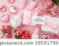 Top view aerial of decoration Happy mothers day 39591790