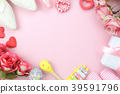 Top view of decoration Happy mothers day holiday 39591796