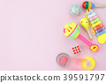 Table top view kid toys for development background 39591797