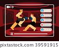 live streaming video mix martial art 39591915