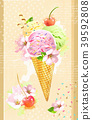 Wafer cone ice cream with cherry and flowers 39592808