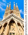 Sagrada Familia cathedral in Barcelona 39593826