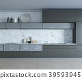 3d rendering of the new kitchen interior marble 39593945
