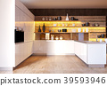 3d rendering of the new contemporary kitchen 39593946