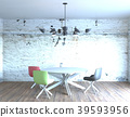 room interior dining 39593956