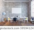 3d rendering of new loft dining room  39594124