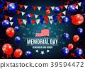 memorial, flag, vector 39594472