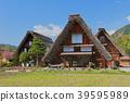 시라카와고, 시라카와마을, 갓쇼즈쿠리 39595989