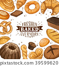 fresh bread poster 39599620