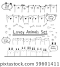Hand Drawn Doodle Cute Animal Set. 39601411
