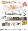Hand Drawn Doodle Cute Animal Set. 39601412