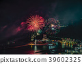 [Atami sea fireworks display] 39602325